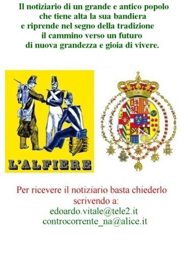 logo-della-rete13